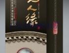 新乡白酒盒厂 酒盒定制