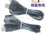 供应USB线材,USB数据线,带铝箔编织屏蔽线