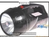 依朗迪LD-265/搜索王强光探照灯13