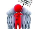 海口龙华代办公司注销 公司变更 公司注册 公司重组