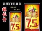 厂家供应北京铝合金广告展架 X展架 门型展架