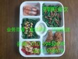 北京订盒饭