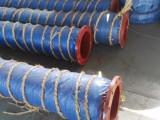 4寸钢丝胶管 锡州4寸钢丝胶管 4寸钢丝胶管生产厂家