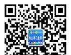 华为畅享5s、荣耀7、p8手机售后维修换屏