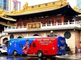 上海户外广告投放,巴士车身广告