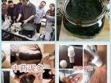 2020年3月27日在北京举办新型膏药 液体膏药制作培训班