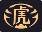 北京老虎山奶茶加盟-老虎堂奶茶加盟-老虎山加盟费多少