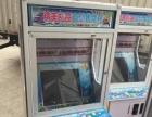 投币游戏机