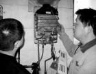 全国联保%巜九江澳柯玛热水器-(各中心)%售后服务网站电话