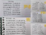 天津高考全托集训高考复读