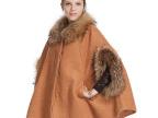 正品代购拉夏贝尔2013冬款laetia斗篷貉子大毛领毛呢外套羊绒大衣