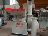 大同直销厂家移动锯末粉碎机-出颗粒型锯末粉碎机