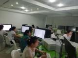成都双流华阳会计办公平面设计CAD3D培训学历到华阳五月花