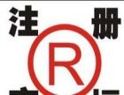 西宁条形码、商标注册、版权登记,进超市食品安全