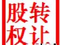 漳州股权转让评估,企业净资产评估,企业收购评估,企业负债评估