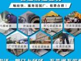 广州专业通下水道 海珠管道清淤公司 官洲通下水道电话