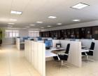 专业成都办公室装修公司 办公室设计 办公室翻新改造