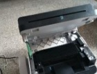 复印机和传真机