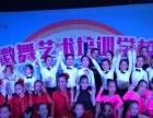 合肥滨湖专业拉丁舞--徽舞艺术专业舞校