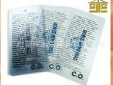 厂家热销透明磨砂PVC吊牌彩印塑料吊卡 服装吊牌 (图)