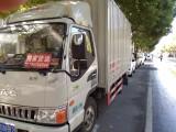 南京全都会搬家服务有限公司