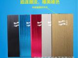 超薄移动电源批发芯邦威X10品牌充电宝10000mAh深圳生产厂