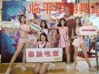 临平哪里学舞蹈好中都华翎舞蹈培训专业成人舞蹈培训