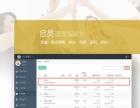 食通宝平平台餐饮管理软件招代理加盟 酒店