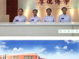 云南新兴职业学院要多少学费大专部