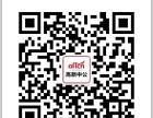 10月7日 国考笔试 高新中公教育 系统精讲班 开课