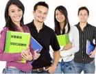 佛山有名的英语培训班?
