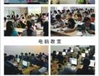三林镇建筑装潢设计培训
