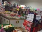 西店工业区住宅区超市转让