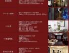 CAD/3Dmax室内设计实战班+广州总部实习机会