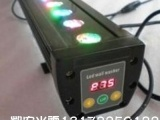 可控制带显示大功率led洗墙灯-