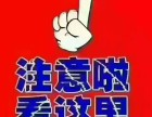 青岛理工大学 山东理工大学18年成人高考函授专本招生进行中