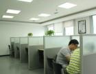 重庆渝北最好的一对一机构是哪家