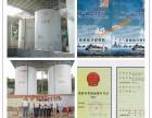 湖南省郴州市环保燃料添加剂 乳化剂 燃料环保助剂