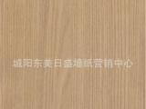 现货 韩国进口 装饰贴膜 上海木纹纸 环