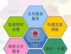 深圳天志深业信息咨询有限公司7楼c09