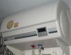 衡水热水器维修、热水器安装、热水器移机、热水器清洗