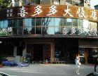 重庆杨家坪发光字制作,公司形象墙