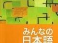 合肥暑期动漫日语0-N5速成培训/合肥暑期日语速成
