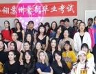 华翎钢管舞国际艺术培训国家指定培训单位 包教会