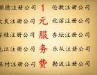 佛山商标注册999元全国注册商标流程