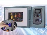 钥匙智能管理系统兰德华i-keybox智能钥匙柜