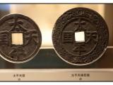 这枚被称之为铜币之宝的钱币,到底有多珍贵