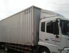 长期收购大小货车