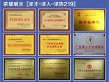 新開深圳公司社保代繳 代理員工深圳五險一金 外企深圳社保代繳