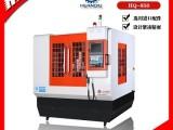 深圳玻璃精雕机品牌厂家 环球机械 精雕机价格